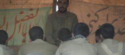 شیخ محمد