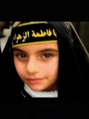 حی علی العزا