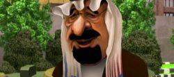 انقلاب بحرین (میدان لؤلؤ)