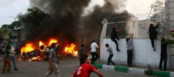 شورش در شهر