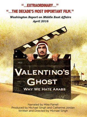 روح والنتینو (Valentino's Ghost)