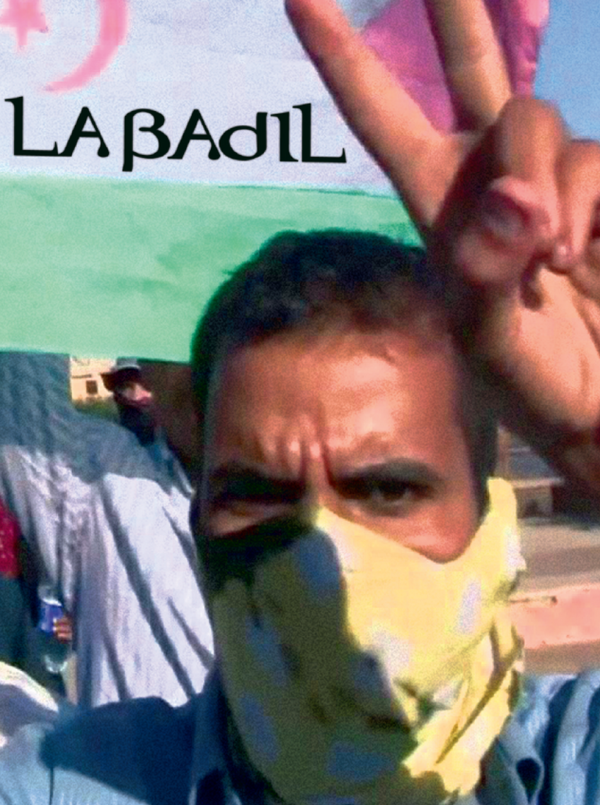 ناچاری (La Badil)