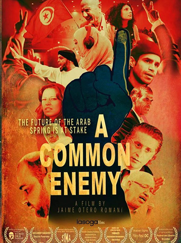 یک دشمن مشترک (A Common Enemy)