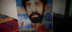 شهادت؛ از کابل تا دمشق