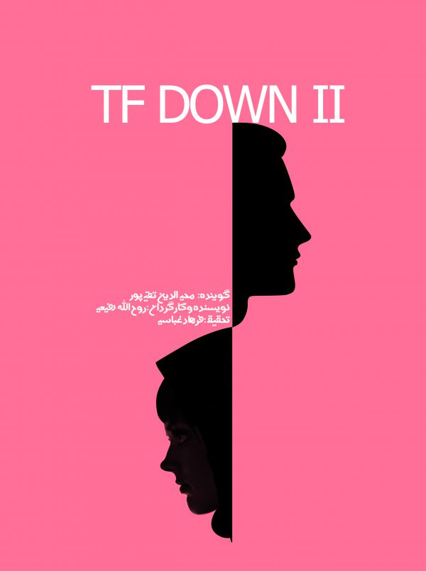 TF DOWN 2