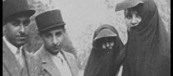 هویت ـ مسجد گوهرشاد