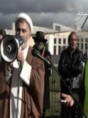 شیخ منصور