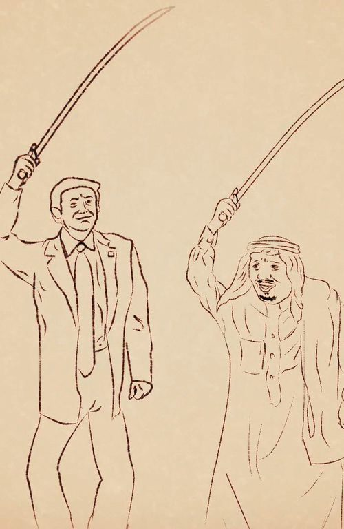 رقص شمشیر