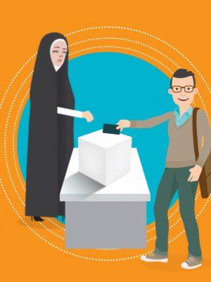 انتخابات (قسمت: تساوی زن و مرد)