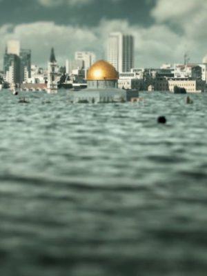 سیل اورشلیم