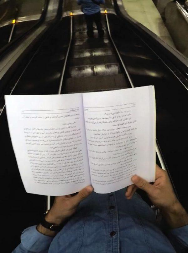 کتاب در گردش
