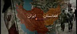 کاش من یک افغانی بودم