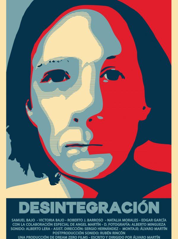 فروپاشی (Disintegration)
