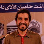 حسين دارابی