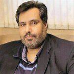 سعيد کاظمی