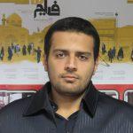 محمدحسین امانی همدانی