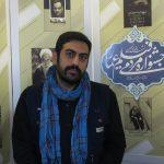 محمدمهدی بهرامی نژاد