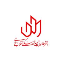 دفتر مطالعات جبهه فرهنگی انقلاب اسلامی