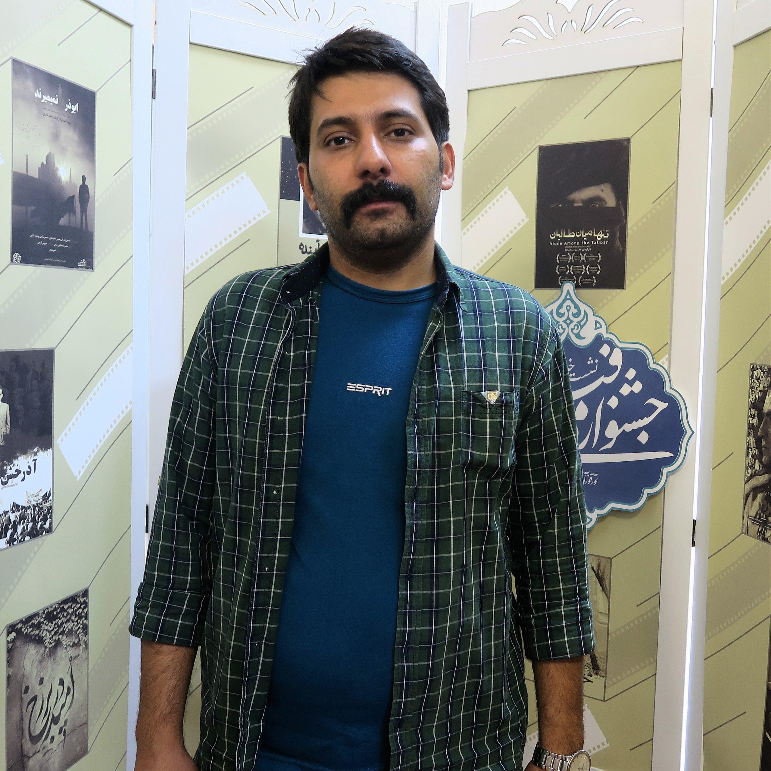 محمدحسین شبانی
