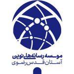 موسسه رسانههای نوین