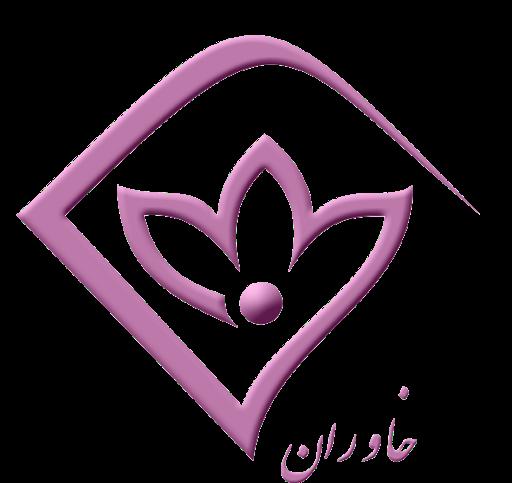 سیمای مرکز خراسان جنوبی