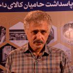 سید ناصر هاشم زاده