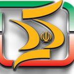سیمای مرکز کردستان