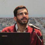 محمدمهدی فردحسینی