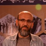 محمد نیکدل