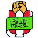 اداره کل بنیاد حفظ آثار و نشر ارزش های دفاع مقدس گیلان