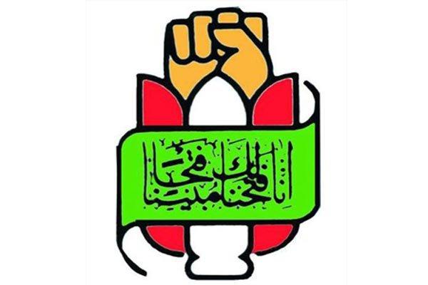 سازمان حفظ آثار و نشر ارزش های دفاع مقدس سپاه