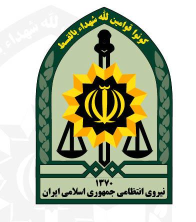 معاونت اجتماعی نیروی انتظامی بوشهر