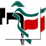 معاونت فرهنگی سازمان بسیج دانشجویی