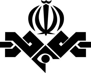 معاونت سیاسی سازمان صدا و سیما