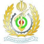 وزارت دفاع و پشتبانی نیروهای مسلح