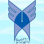 گروه سینمایی دانشگاه آزاد اسلامی