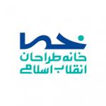 خانه طراحان انقلاب اسلامی