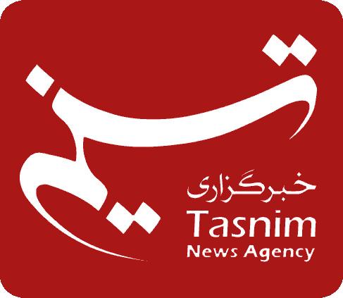 خبرگزاری تسنیم