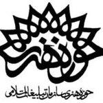 معاونت آموزش و پرورش حوزه هنری