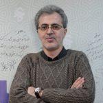امین صدیقی