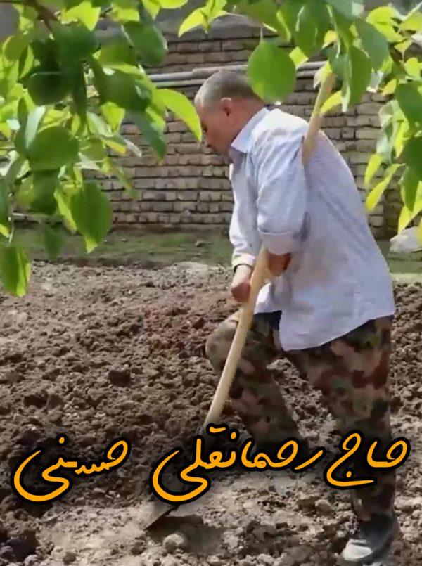 حاج رحمانقلی حسنی