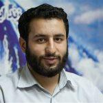 سعید حسینی