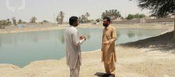 شهرآرا-سیستان و بلوچستان