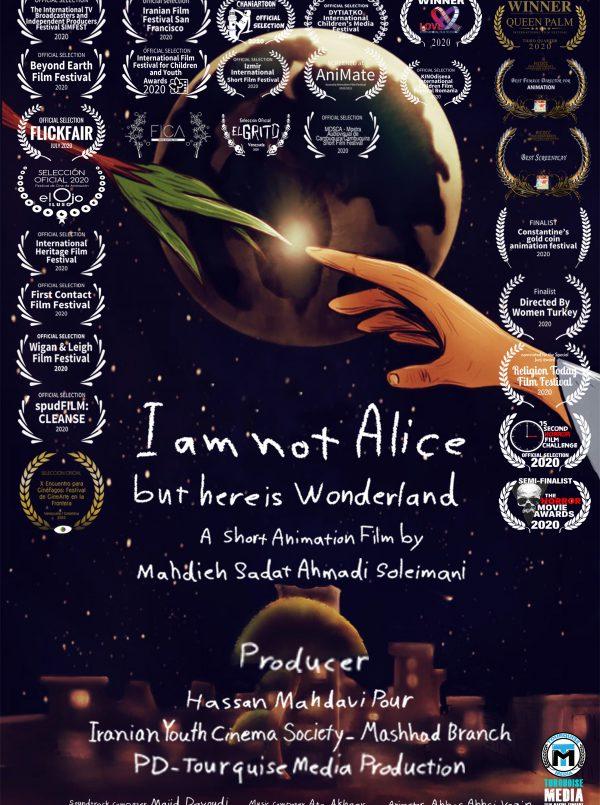 من آلیس نیستم ولی اینجا سرزمین عجایبه