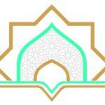 کانونهای فرهنگی و هنری مساجد
