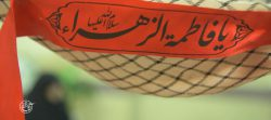 ایران وطن من