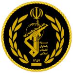 معاونت فرهنگی اجتماعی سپاه